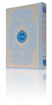 Cami Boy Kuran I Kerim (2 Renkli, Mavi, Mühürlü) Hayrat Kuranı Kerim