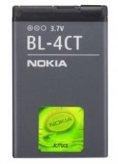 Nokia Bl 4s X3 2680 3600 7610s 7610c 7100s 6202c 7020 Batarya