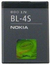 Nokia Bl 4s X3 X5 Batarya Pil