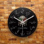 Fmc1331 Kişiye Özel Osmanlıca Tuğralı Mdf Duvar Saati 39cm
