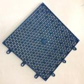 Kırılmaz Plastik Yer Karosu Zemin Koruma 24x24 Cm