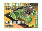 28105 Rs5 Robotic Beeper