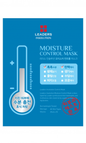 Leaders Insolution Moisture Control Mask