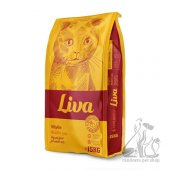 Liva Tavuklu Yetişkin Kedi Maması 15 Kg