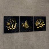 Allah & Muhammed 3 Parça Kanvas Tablo 40 X 120 Cm