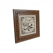 Oymalı Ahşap Kare Tablo (Muhammed 35x35)