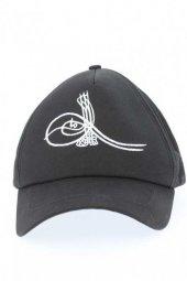 Siyah Renk Osmanlı Tuğralı Şapka