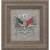 58x61 Cm Osmanlı Devlet Arması Tablo Çerçeve