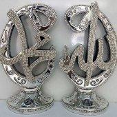 Allah (Cc) Ve Hz. Muhammed (Sav) Lafızlı Vav Biblo (Gümüş Renk)