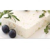 Ezine Keçi Peyniri (Çanakkale Posta Pazarı) 500 Gr