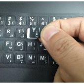 Arapça Klavye Tuş Takimi Sticker Siyah Arabic Yapışkan Stikır