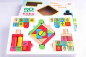 Matematik Ahşap 50li Blok Seti