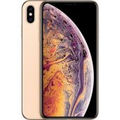 Apple İphone Xs Max 64 Gb Gold (Apple Türkiye Garantili)