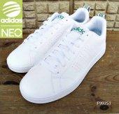 Adidas Advantage Cl
