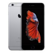 Apple İphone 6s Plus 32 Gb Space Gray (Apple Türkiye Garantili)