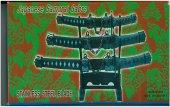 Dekoratif Üçlü Samurai Kılıç Seti