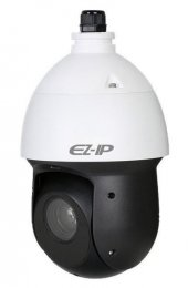 Dahua Ez Ip Ptz 5230ır A 30x 2 Mp Speed Dome Kamera