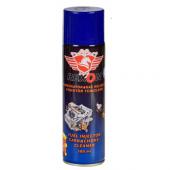 Rexon Karburator, Ve Gaz Kelebeği Temizleme Spreyi