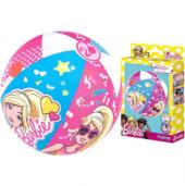 51 Cm Barbie Deniz Topu