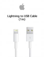 Apple İphone Usb Lightning Hızlı Data Ve Şarj Kablosu 5 5s Se 6 6s 7 8 X Uyumlu