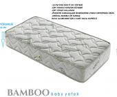 Kupons Ortopedik Bambu Bebek Yatağı 22 Cm Yükseklik 70x110 Cm